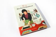 'Das Korea-Kochbuch', Autor: S. Jung, Y. Kim, M. Kou, Jacoby & Stuart, Berlin 2011