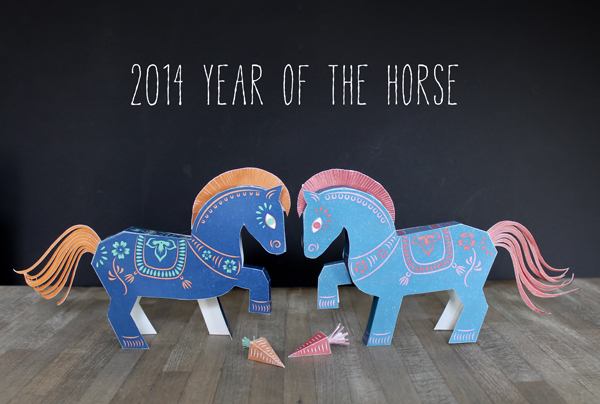 2014 Year of the Horse Papertoy