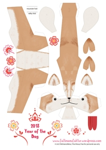 DogsPapertoyNaturalbrown_Page_1